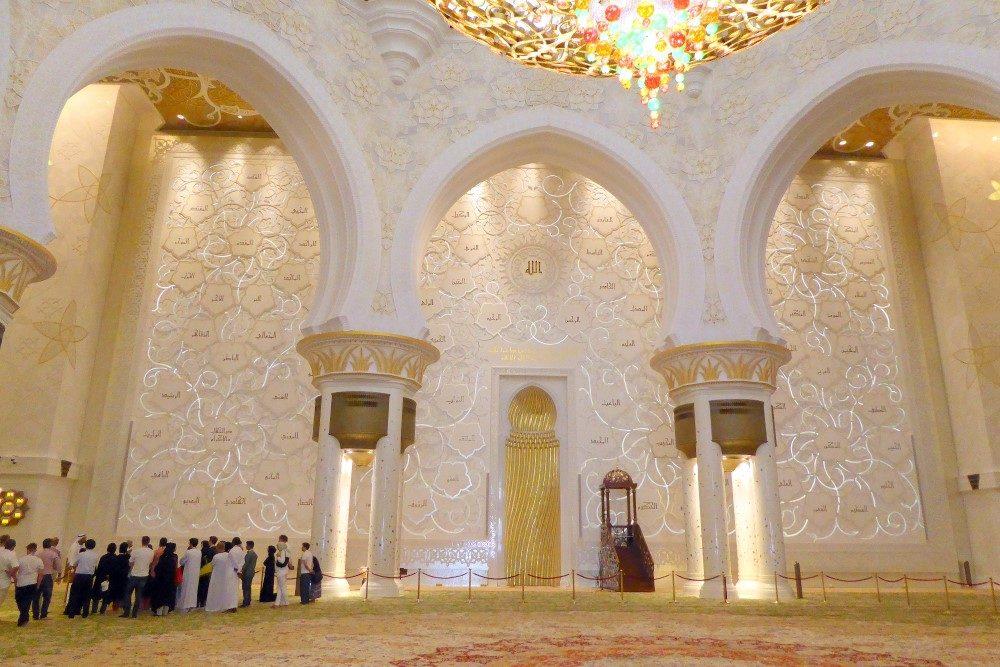 sheikh-zayed-moschee Innenraum